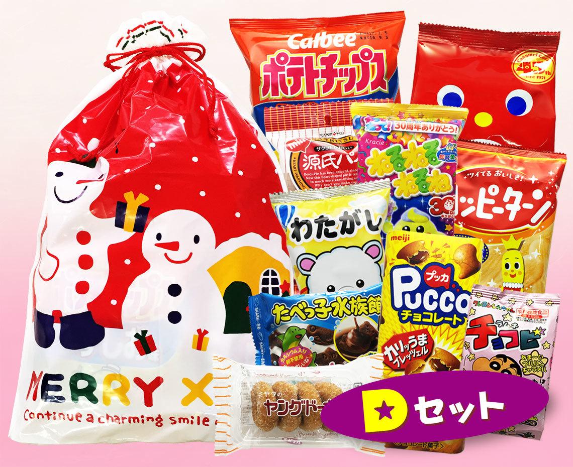 クリスマスお菓子の詰合わせBセット
