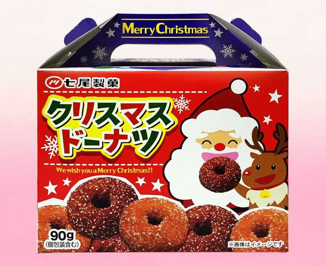 クリスマスドーナツ