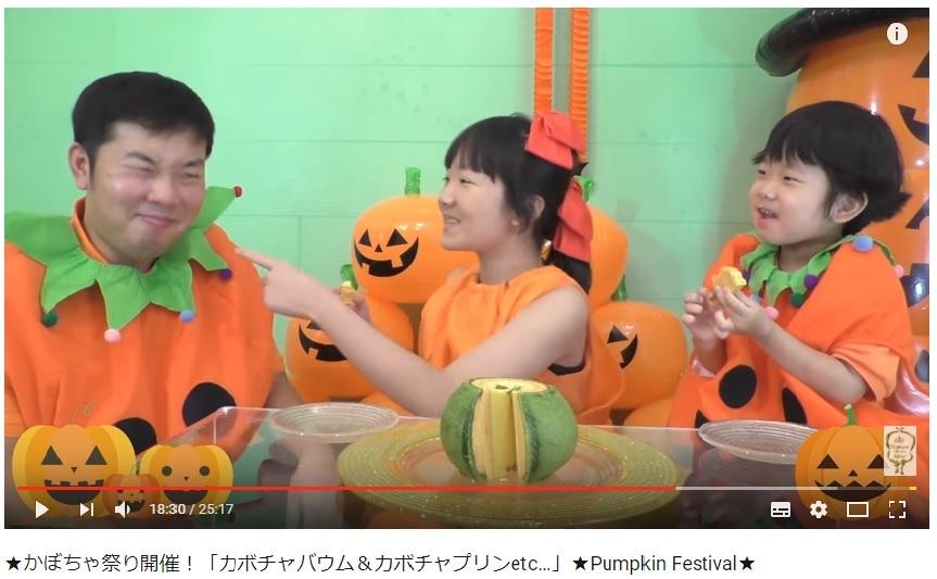 プリンセス姫スイート動画かぼちゃ