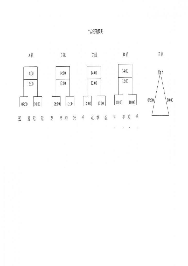 ASIA7-2.jpg