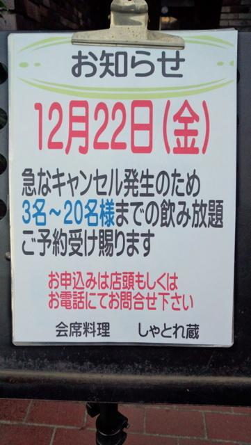DCF00271.jpg