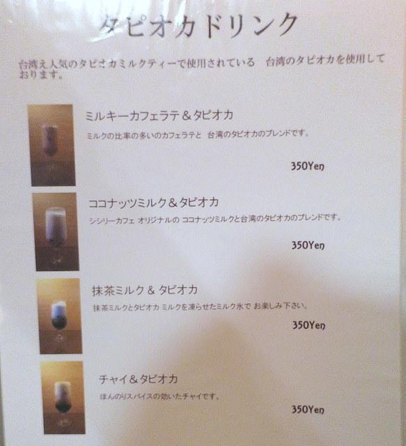 IMG_3500_201711021957545a2.jpg