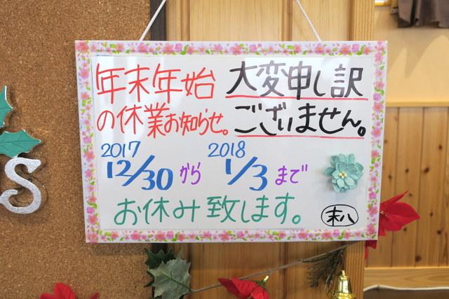 IMG_7648_201712130759125a7.jpg