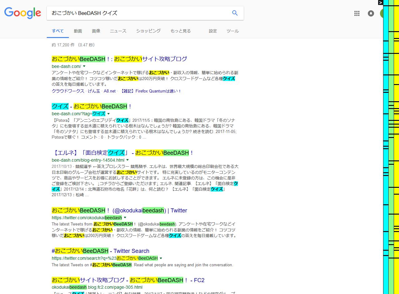 isear Google