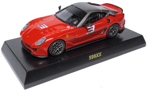 599XX-R-08-01.jpg