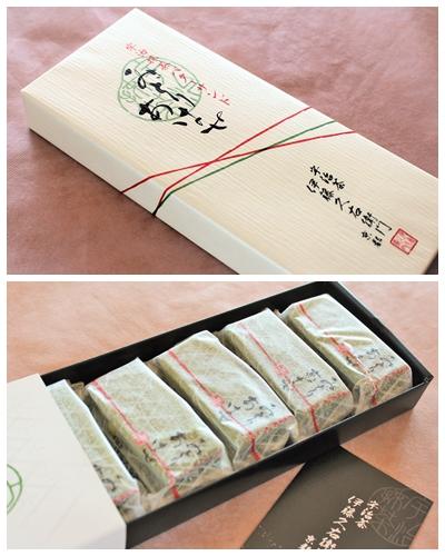 伊藤久右衛門 宇治抹茶バターサンド 「みどりあはせ」のパッケージ