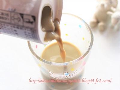 しみ込む豆乳飲料(抹茶味)