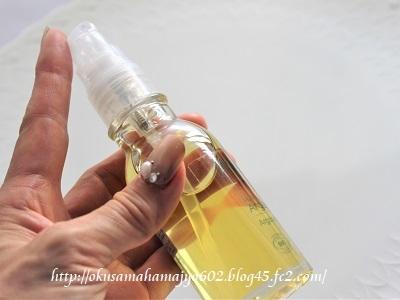 メルヴィータ ビオオイル アルガンオイルはポンプ式