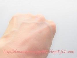 HANAオーガニック ウェアルーUVを使った手の甲