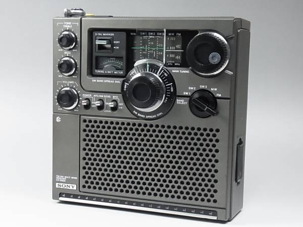 BCLラジオ A1