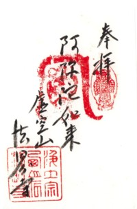三木法界寺