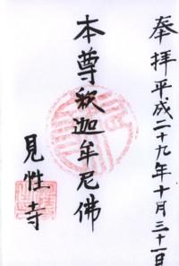 201711121838339da.jpg