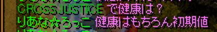 (`・∀・´)エッヘン!!