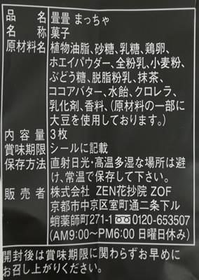 20171028_5.jpg