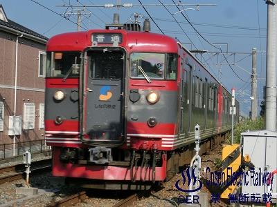 01_shinano_115_red.jpg
