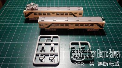 160219_ueda5000_02.jpg