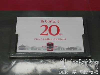 171001_18_shinano_115_sabo.jpg