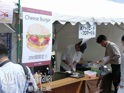 171001_08_shinano_20th_fes_cheese burger_01