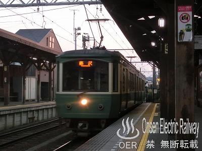 syonan_55_enoden_20_22F.jpg