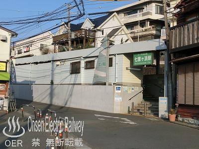 syonan_57_enoden_shichirigahama_sta.jpg