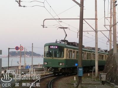 syonan_58_enoden_1000_1001F.jpg
