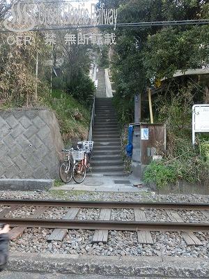 syonan_59_uraroji.jpg