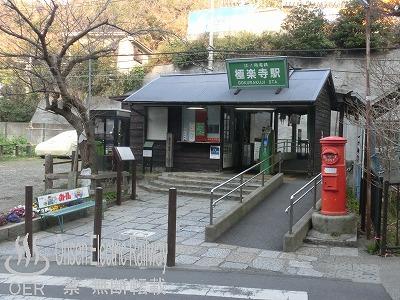 syonan_72_enoden_gokurakuji_sta.jpg
