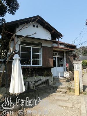 syonan_78_sakanoshita_cafe.jpg
