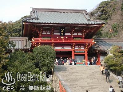 syonan_87_tsuruokahachiman.jpg