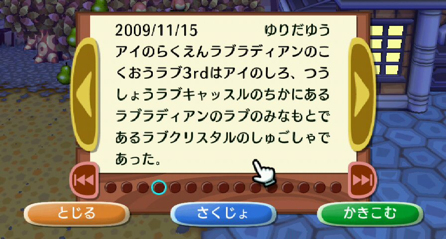 RUU_0465.jpg