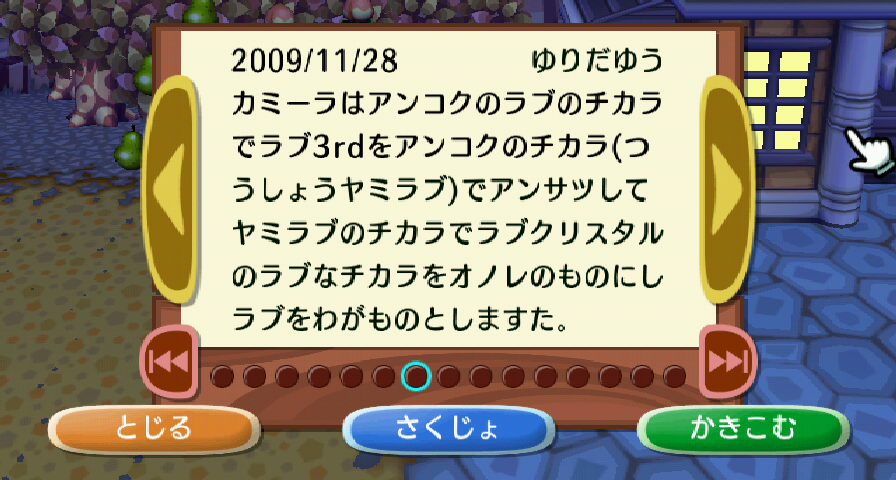 RUU_0468.jpg