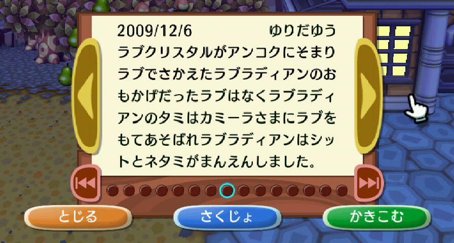 RUU_0469.jpg