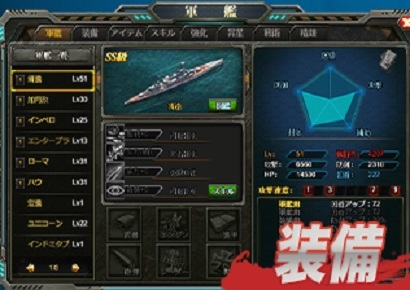 第一艦隊4