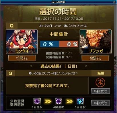 選択の時間3