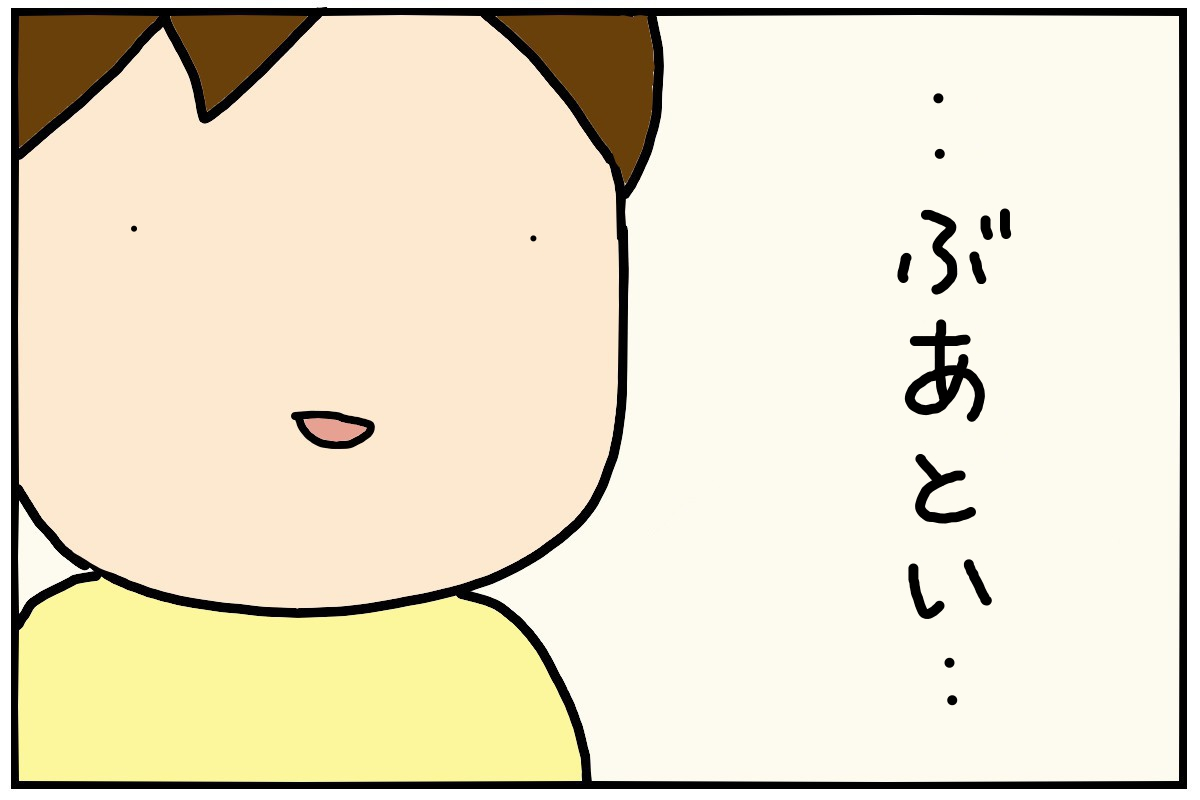 3917onnanokonomama.jpg