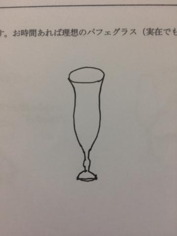 1IMG_7173.jpg
