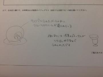 3IMG_7171.jpg