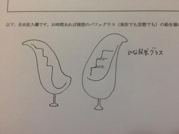 4IMG_7172.jpg