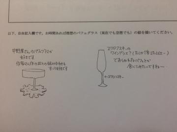 7IMG_7174.jpg