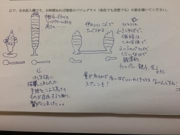 8IMG_7175.jpg