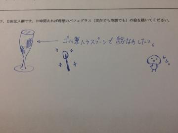 9IMG_7179.jpg