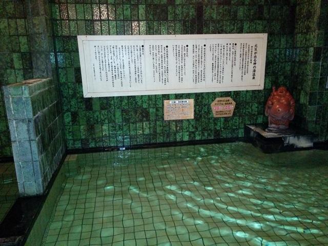 神の湯温泉03