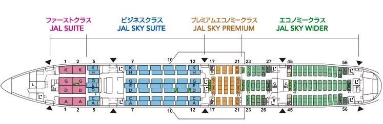 seatmap_04_2.jpg