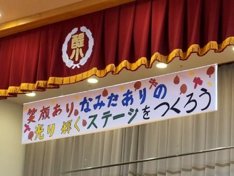 20171021だいごっこ祭り (1)