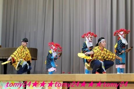 20171021だいごっこ祭り (4)