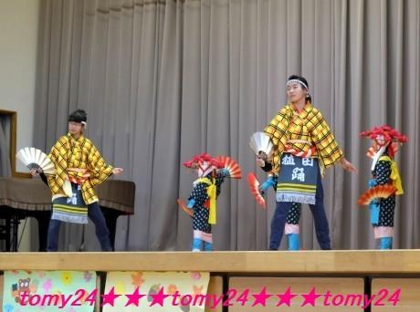 20171021だいごっこ祭り (5)