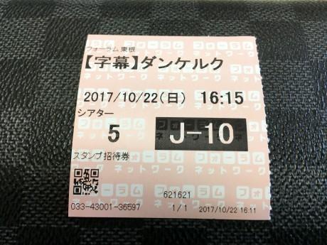 20171024ダンケルク (2)