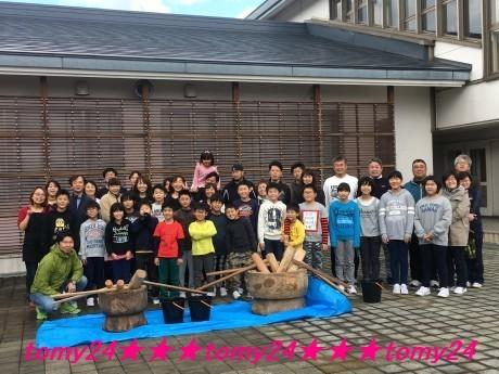 20171105五年生学年行事 (1)