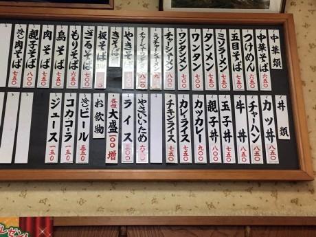 20171108柳生食堂 (5)