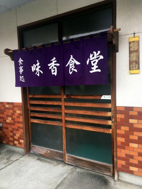 20171220ミカ (1)